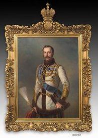 Император Всероссийский Александр II Освободитель