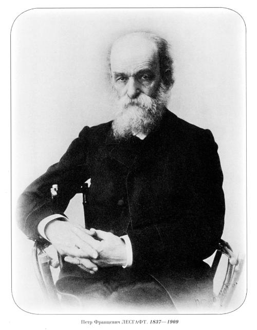 Лесгафт Петр Францевич 21.9(3.10).1837, Петербург, — 28.11(11.12).1909, близ Каира; похоронен в Петербурге