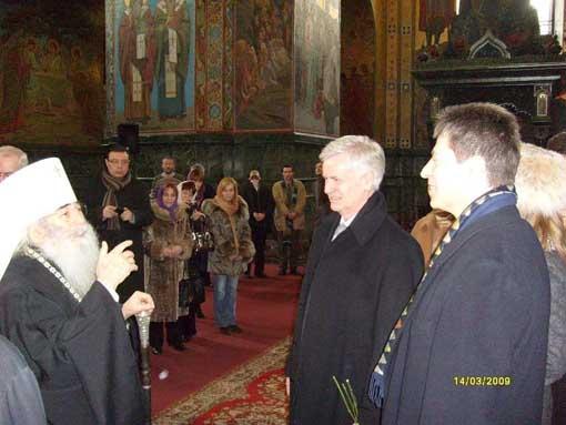 Митрополит Санкт-Петербургский и Ладожский Владимир приветствует Светлейшего князя Юрьевского